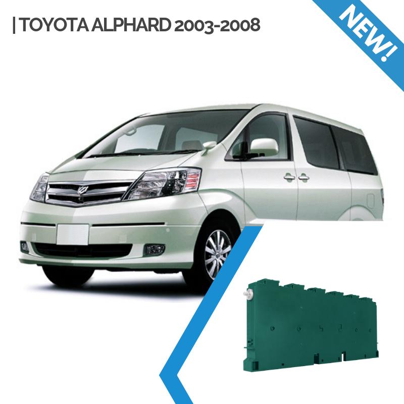 Toyota Alphard 2003-2008 Hybrid Battery